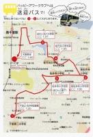 ブログ用クリスマス会地図.jpg