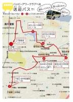 map130119.jpg