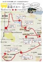 130907地図.jpg