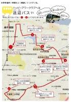 地図 ブログ用 140222.jpg