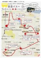 地図 ブログ用0614Ⅱ.jpg