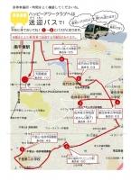 20150509地図.jpg