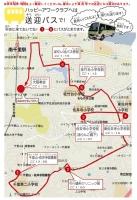 map150116.jpg